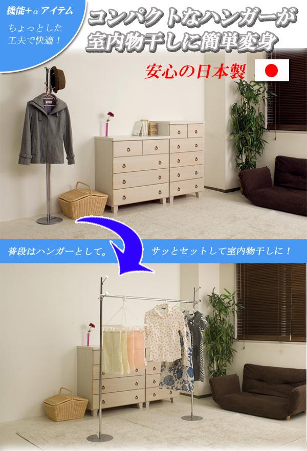 2 way hanger Paul & pipe hanger (hanger rack indoor clothesline coat hangers)