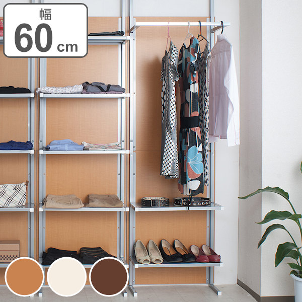 Bon Prop Partition Room Divider Closet Hanger Rack Shelving Width 60 Cm  (clothes Hung Ceiling Share Out Pipe Hangers Clothing Storage Partition  Screen Tsuitate ...