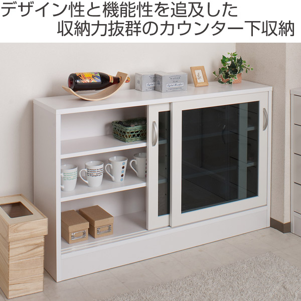 Interior Palette Rakuten Global Market Counter Bottom Storage
