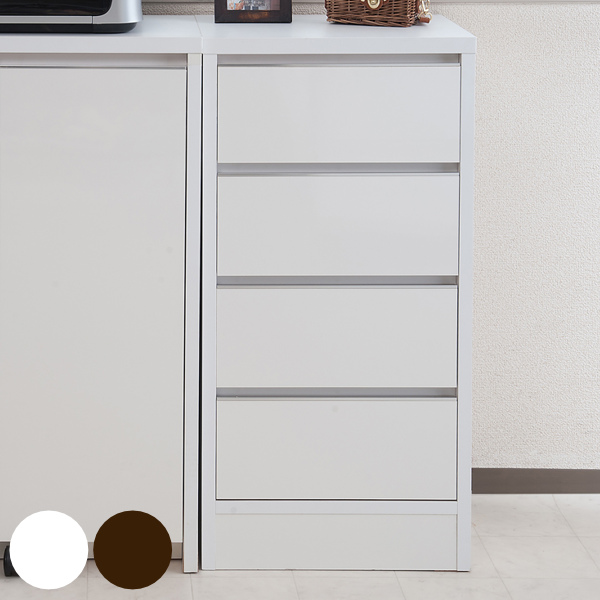 Space Saving Chest Of Drawers