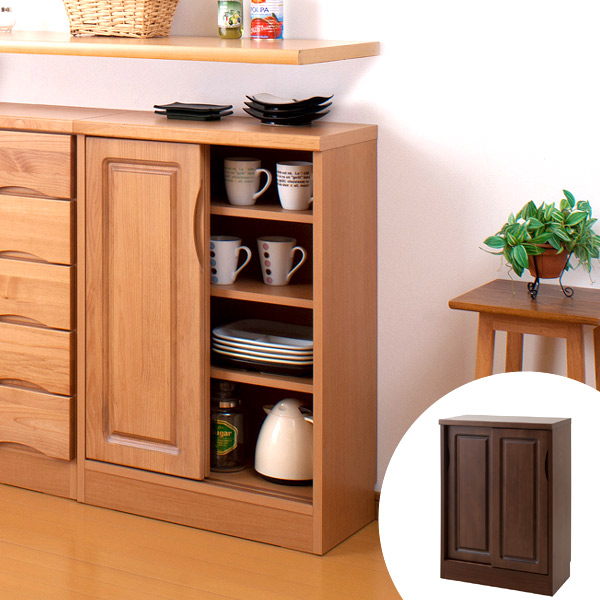 interior-palette | rakuten global market: under counter storage