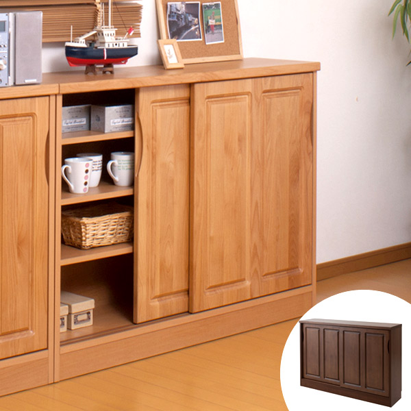 Bon Under Counter Storage Natural Tree Alder Sliding Door Width 120 Cm Cabinet  Kitchen Storage Compl.
