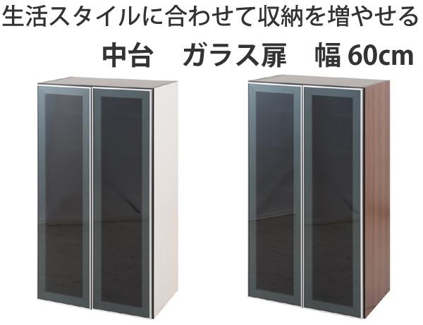 Interior Palette Rakuten Global Market Wall Storage Cabinet Glass