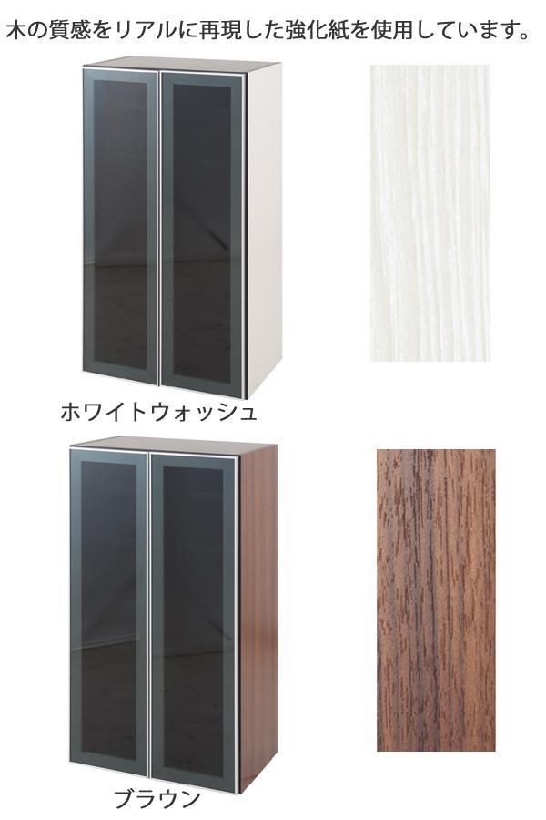 Interior Palette Wall Storage Cabinet Glass Door Rack Wall Storage