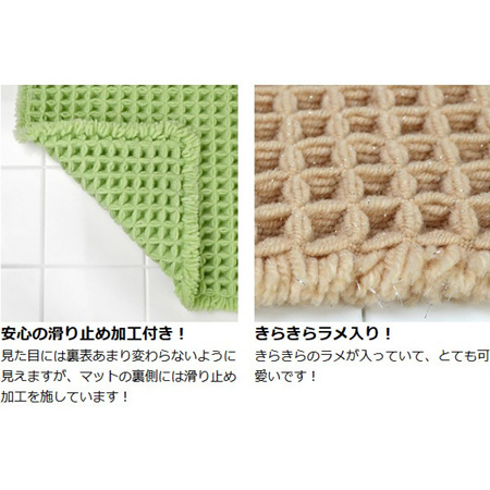 Interior Palette Rakuten Global Market Ag Antimicrobial Waffle