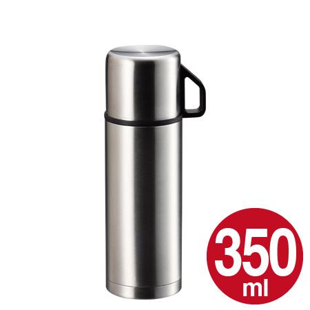 コンセプトは「シンプルデザイン+使いやすさ」の水筒 ステンレスボトル 保温 保冷 魔法瓶 水筒 ステンレスボトル コップ付 350ml スタイルベーシック ( 保温 保冷 魔法瓶 ダブルステンレスボトル すいとう mug bottle )【39ショップ】