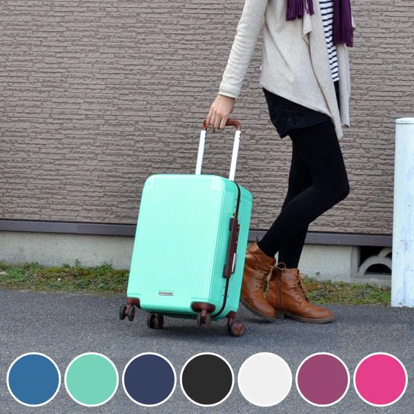 スーツケース キャリーバッグ トラベルスーツケース シック 25L TSAロック付き コンパクト 機内持込サイズ (  キャリーケース トランク 旅行用かばん キャリー ) 【39ショップ】:インテリアパレット