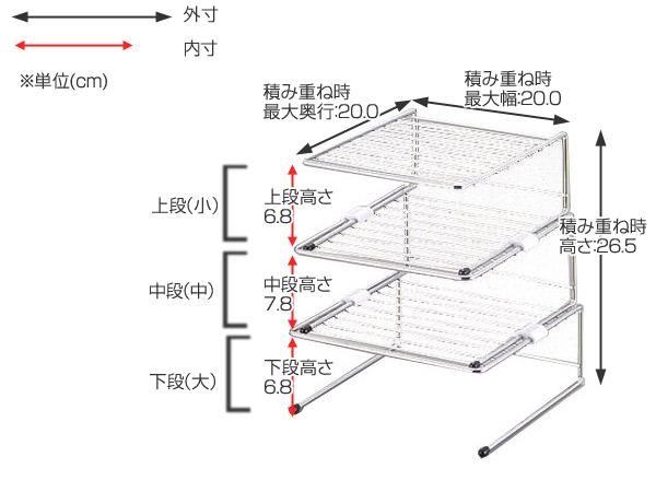 Long kitchen storage kitchen storage stacking shelves  sc 1 st  Rakuten & interior-palette | Rakuten Global Market: Kitchen storage dish rack ...