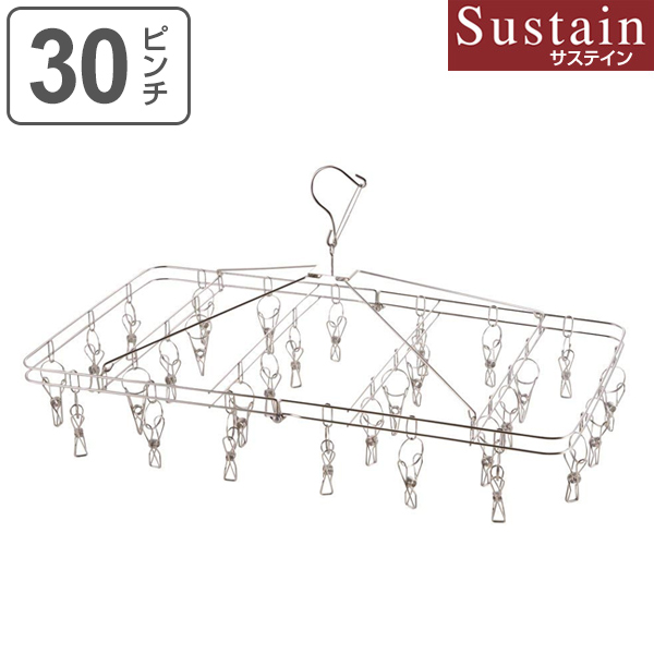 467a9f3c6148 Product made in washing hanger stainless steel hanger balcony for drying  clothes hanger 30 pinch folding-type stainless steel (corner hanger laundry  ...