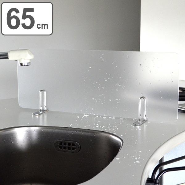 Interior Palette Chragard Water Splash Protection Plate
