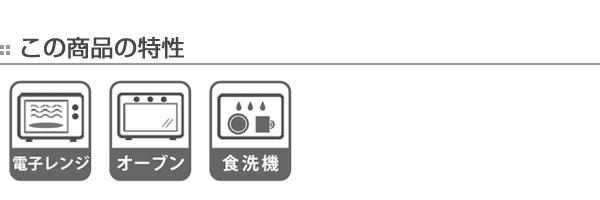 プリンカップ 耐熱ガラス 150ml パイレックス Pyrex 食器 同色6個セット ( プリン カップ 容器 耐熱 ガラス オーブン 電子レンジ デザートカップ ココット 製菓道具 食洗機対応 電子レンジ対応 )【5000円以上】