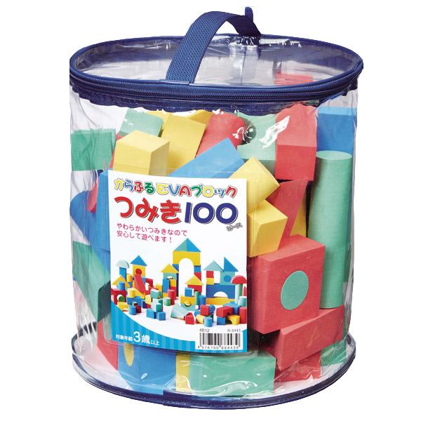 お子様がぶつかっても痛くないソフトなカラフル積み木100ピース 積み木 ブロック ソフト 100ピース つみき 知育 玩具 ( ソフト積み木 ソフトブロック やわらかい 知育玩具 おもちゃ 子供 ソフトつみき 男の子 女の子 カラフル プレゼント )【39ショップ】