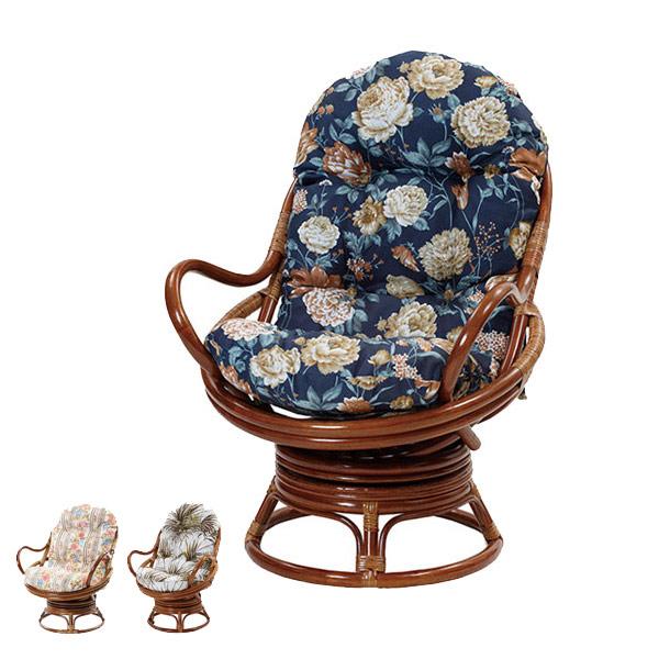 籐 ラタン リラックス回転チェア ( 送料無料 座椅子 チェア 椅子 アジアン家具 回転式チェア 回転 チェアー リビング リラックスチェア クッション付 いす イス )