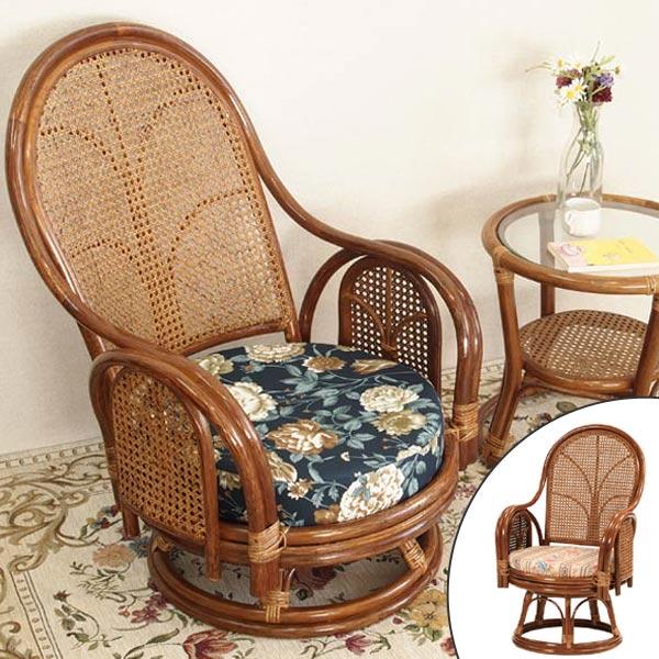 籐 ラタン ハイバック回転チェア ( 送料無料 座椅子 チェア 椅子 アジアン家具 回転式チェア 回転 チェアー リビング ハイバックチェア クッション付 リラックスチェア いす イス )