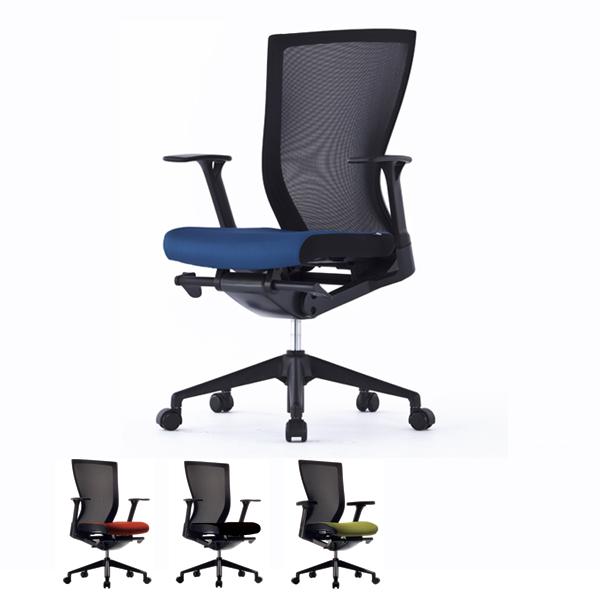 オフィスチェア 肘付 メッシュバック ( 送料無料 オフィスチェアー メッシュ ハイバック デスク用チェア 腰痛 オフィス 椅子 チェア 椅子 イス パソコンチェア 疲れにくい パソコンチェアー 仕事 デスクチェア PCチェア )【39ショップ】