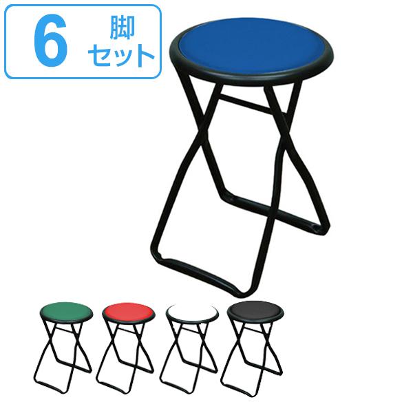 折りたたみチェア 6脚セット キャプテンチェア 折りたたみ 椅子 スツール チェア ( 送料無料 折りたたみ椅子 イス いす 腰掛け 簡易チェア 軽量 折り畳み 来客用 キッチン ダイニングチェア 丸椅子 チェアー )【39ショップ】