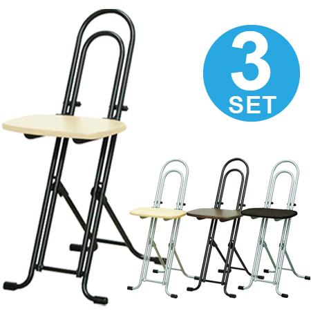 折りたたみ椅子 ベストホビーチェア 3脚セット 木製シート|送料無料 カウンターチェア デスクチェア 座面無段階高さ調節 フォールディングチェア パイプ椅子 イス 昇降 ピアノ椅子 チェアー 折りたたみ 折り畳み いす オフィス デスクチェア デスクチェアー コンパクトチェア