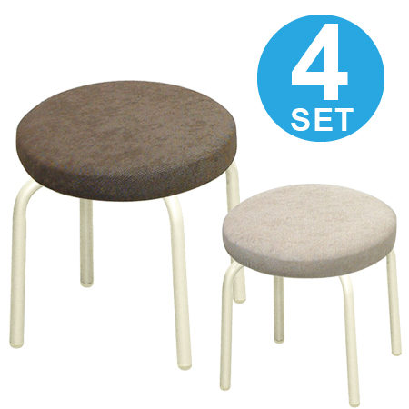 Brilliant Stool Chair Selenabearing Surface High 32 5Cm Low Four Set Comfortable The Pipe Chair Chair Urethane Comfort That There Is No Accumulation Stacking Ibusinesslaw Wood Chair Design Ideas Ibusinesslaworg
