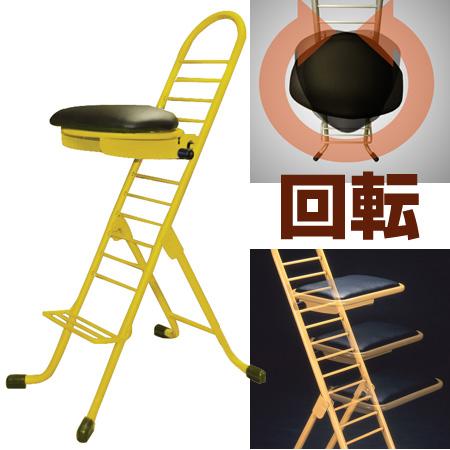 プロワークチェア 作業椅子 ラウンド 回転 ブラック/イエロー|送料無料 折りたたみ椅子 チェアー 作業場 工房 工場 イス 座面高さ調節 業務用品 折りたたみ 折り畳み いす ワークチェアー 作業用 ワーキングチェア 工場家具 作業イス 倉庫 天体観測 ワーキングチェア