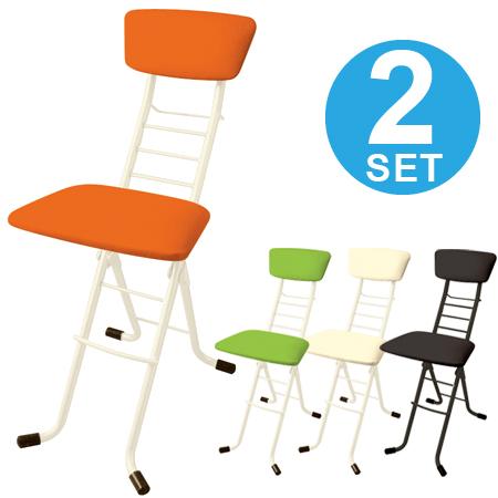 折りたたみ椅子 ワーキングチェア モア 2脚セット 座面高さ調節 送料無料 カウンターチェア デスクチェア ハイチェアー フォールディングチェア パイプ椅子 イス キッチンチェア チェア 折りたたみチェアー 折りたたみ椅子 カウンター ハイチェア パイプイス 折り畳み椅子