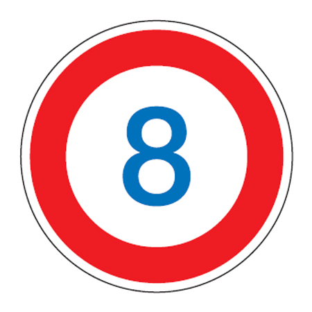 路面道路標識 「速度制限8K」 強力粘着テープ付き 軟質エンビタイプ ( 送料無料 安全標識 シール ) 【5000円以上送料無料】