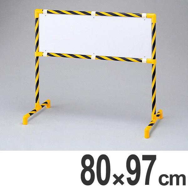 バリケード パイプスタンド 組立式 スチール製 97cm幅【39ショップ】