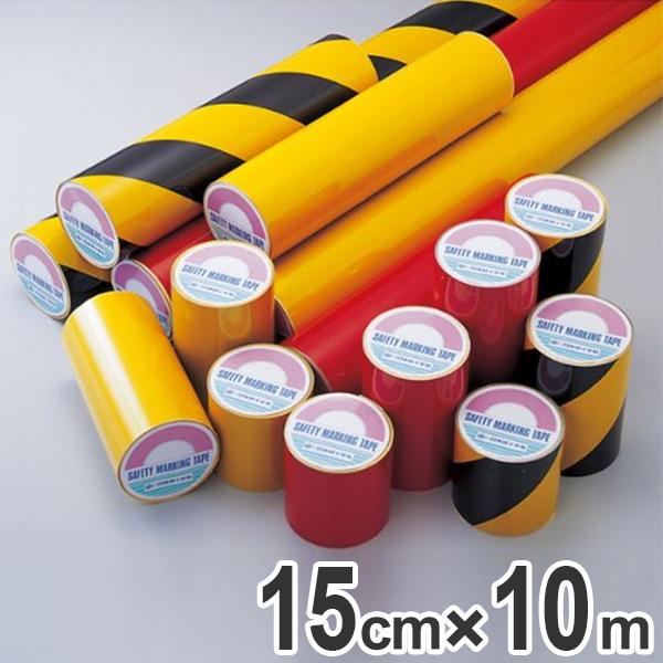 粗面用反射テープ イエロー 15cm×10m巻