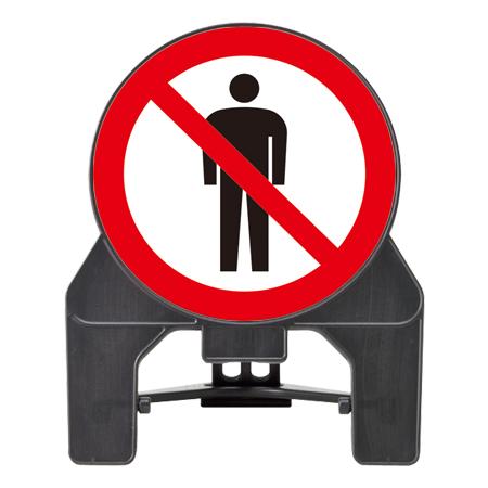 通路立て看板 立入禁止マーク 102×85cm ( 送料無料 サイン標識 禁止表示 ) 【5000円以上送料無料】