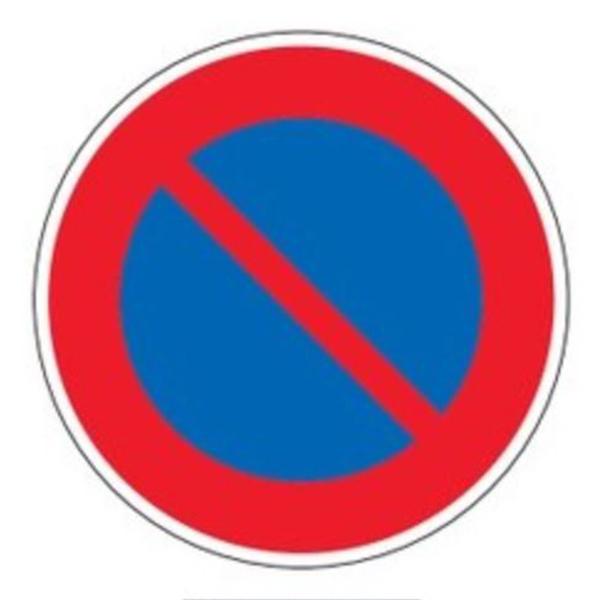 標識 道路標識 平リブタイプ 反射 駐車禁止 道路316 AL ( 送料無料 安全標識 表示 表示シート 構内 平リブ標識 )【5000円以上送料無料】