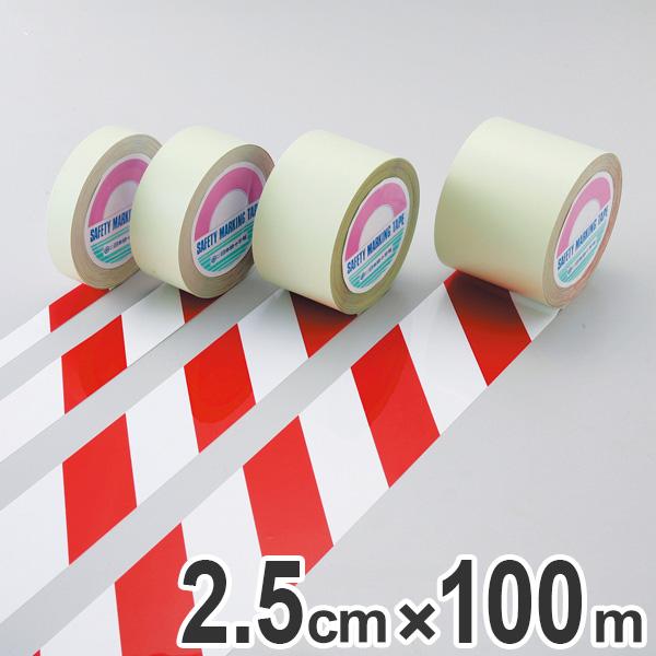 ガードテープ 白×赤 25mm幅 100m テープ 日本製 ( 送料無料 安全 区域 標示 粘着テープ 区画整理 線引き ライン引き 室内 床 対応 専用 安全用品 用品 グッズ )【5000円以上送料無料】