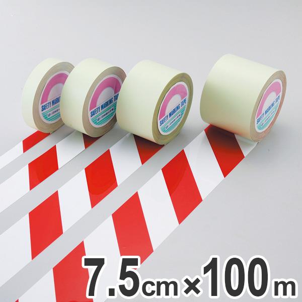 ガードテープ 白×赤 75mm幅 100m テープ 日本製 ( 送料無料 安全 区域 標示 粘着テープ 区画整理 線引き ライン引き 室内 床 対応 専用 安全用品 用品 グッズ )【5000円以上送料無料】