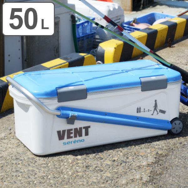 クーラーボックス バン セレーノ アクティブシャフト 50L 大型 ハンドル付き ( 送料無料 大容量 クーラーバッグ 保冷 超大型 アウトドア用品 釣り クーラーBOX アウトドア クーラー キャスター付き キャリー BBQ )