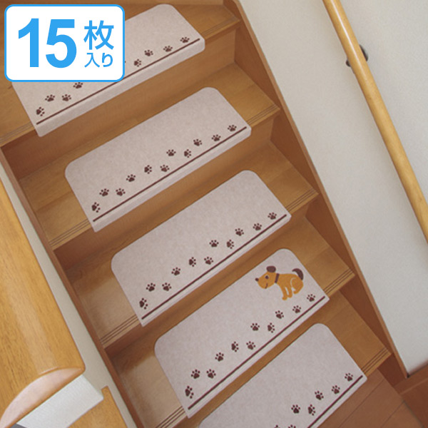 Jog Alone Not With Stair Mats Dog Staircase Anti Slip Washable Nonskid Mat For Stairs Hoping Crash