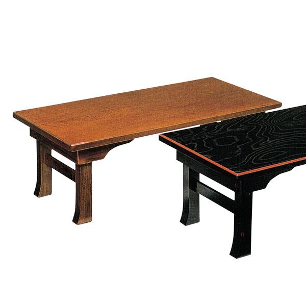 座卓 折れ脚 ローテーブル 木製 二月堂 幅90cm ( 送料無料 折りたたみ ケヤキ 突板仕上げ 欅 日本製 テーブル 和風 ) 【5000円以上送料無料】
