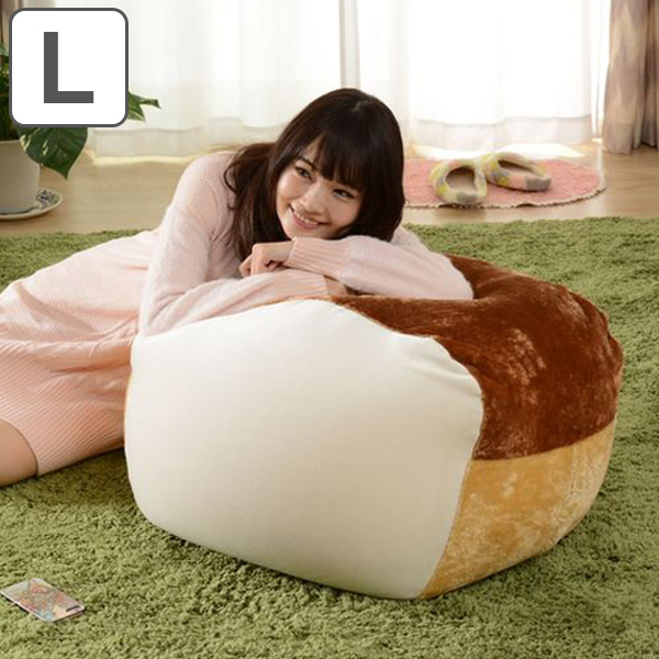 ビーズクッション 食パン型 L ( 送料無料 クッション 食パンクッション 座布団 パン型 パン 食パン 洗えるカバー ふわふわ ふかふか 人をダメにする )【39ショップ】