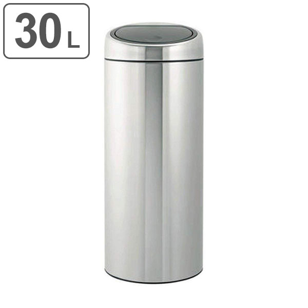 brabantia(ブラバンシア) ダストボックス タッチビン 30L FPPマット|ごみ箱 ゴミ箱 ダストBOX くずかご 送料無料 ごみばこ くず入れ おしゃれ オシャレ トラッシュボックス ステンレス ふた付き ふたつき フタ付き 蓋付き 蓋つき キッチン 30リットル