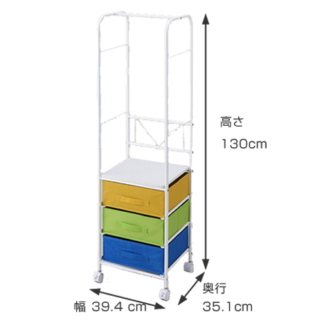 Kids clothes rack with boxes (storage case kids storage coat hanger pipe hanger storage case made of fabric hung drawers boys girls)  sc 1 st  Rakuten & interior-palette | Rakuten Global Market: Kids clothes rack with ...