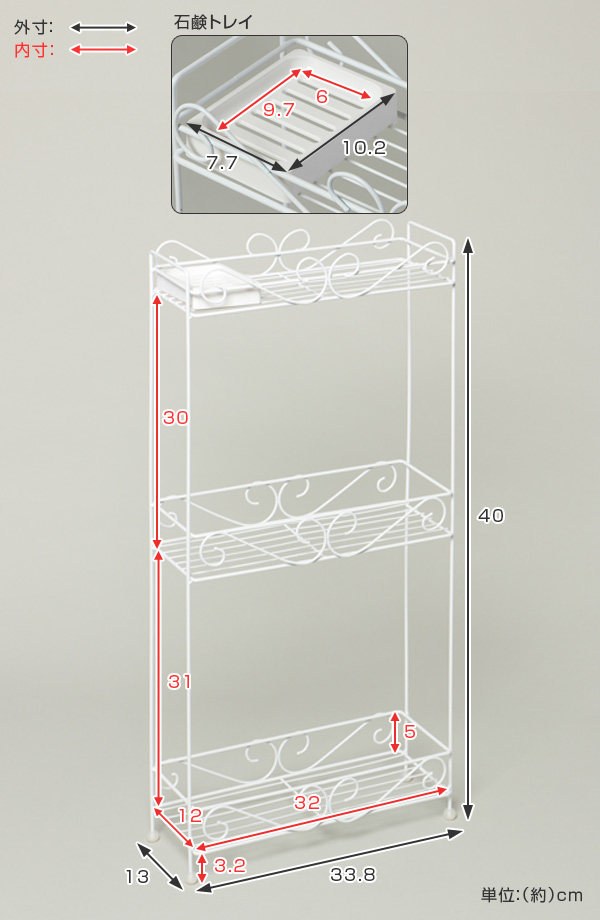 interior-palette | Rakuten Global Market: Dispenser stand bus ...