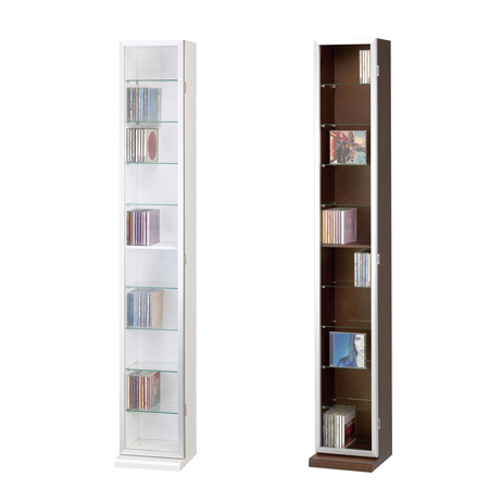 CD / DVD Storage Rack Thor Towers: Width 24 × 155 Cm Tall Slim (slim  Display Racks Slim Rack Of Storage, Clearance Clearance Rack)