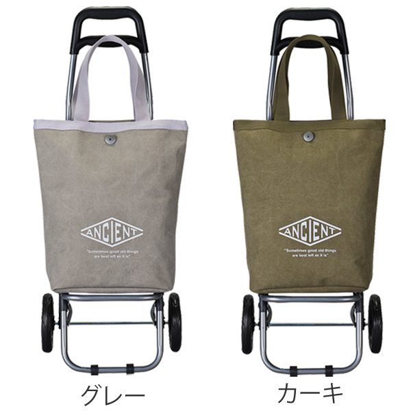 Carry cart ANCIENT OUTDOOR GOODS cool cart bag folding (carry cart shopping cart carrier bag light weight shopping cart cold storage thermal insulation bag ...  sc 1 st  Rakuten & interior-palette | Rakuten Global Market: Carry cart ANCIENT OUTDOOR ...