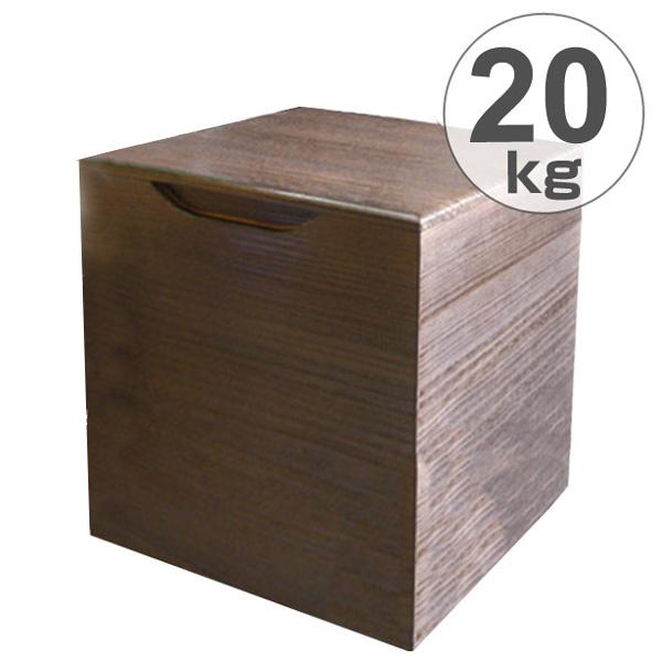 米びつ 桐製 20kg 焼桐 ( 送料無料 米櫃 ライスボックス ライスストッカー 20kg用 20キロ 桐 和風 桐製米びつ お米 収納 キッチン収納 ストッカー 保存 キッチン こめびつ ) 【5000円以上送料無料】