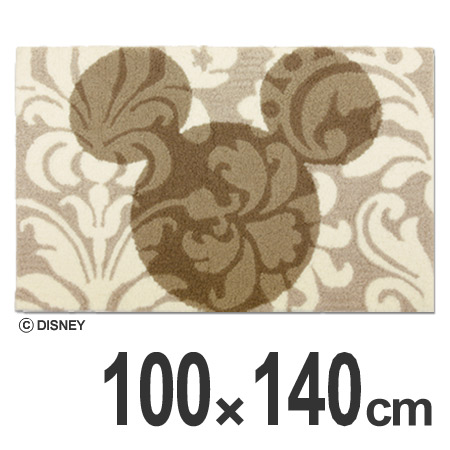 Beautiful Rugs Carpets Suminoe Mickey Classical Silet LG 100 U0026times; 140 Cm Beige  (anti