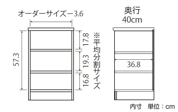 Interior Palette Order Bookshelf Wall Surface Storing Order Rack