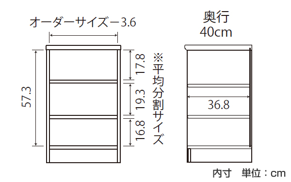 Order Bookshelf Wall Storage Rack Standard Shelf Plate Type Width 25 29 Cm Depth 40 Height 70 Semi Wood Size Multi Purpose