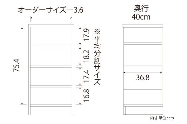 Order Bookshelf Wall Storage Rack Standard Shelf Plate Type Width 15 24 Cm Depth 40 Height 88 Semi Wood Size Multi Purpose