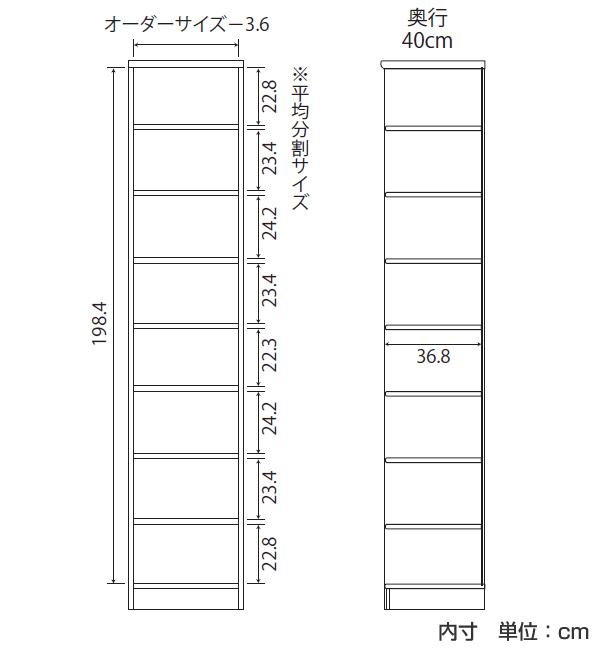 オーダー本棚 壁面収納 オーダーラック 標準棚板タイプ 幅25-29cm 奥行40cm 高さ211cm (  収納棚 書棚 本棚 オーダー ラック 壁面収納 書庫 オーダーメイド 文庫本 コミック フリーラック )
