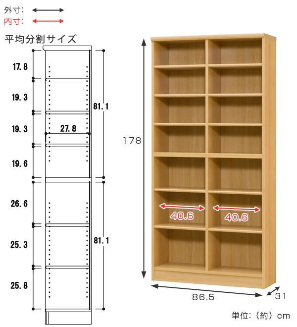 Bookcase Bookshelf Aslak Color Look About 90 Cm Height Of 180 Open Rack Wall Mount Shelves Storage Shelf Multipurpose Adjustable Wooden