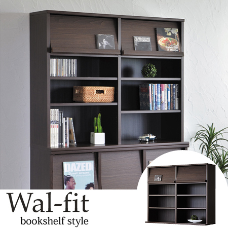 Open rack Walle fit wide 2 column 4 column bookcase on top of Brown display rack ... & interior-palette | Rakuten Global Market: Open rack Walle fit wide 2 ...