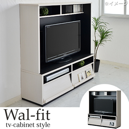 TV Rack Cabinet Walle Fit 42 Inch White Support ( TV Stand AV Board Snack  Make