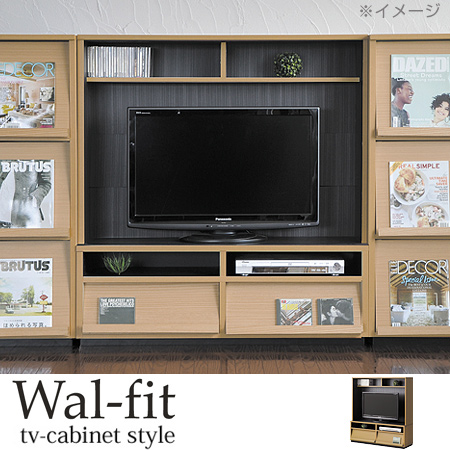 TV Rack Cabinet Walle Fit 42 Inch Natural Response (TV Stand AV Board Snack  Make